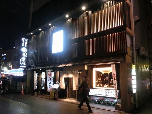 s-鹿児島同窓会外見CIMG9071