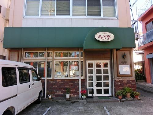 s-みち外見CIMG9215