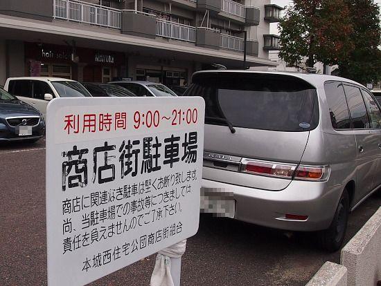 s-三味園駐車場PA310852