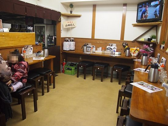 s-俺の空店内PC161733