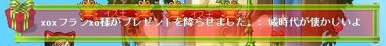 カンストおまけ6