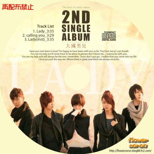 2nd-single-album---lady.jpg