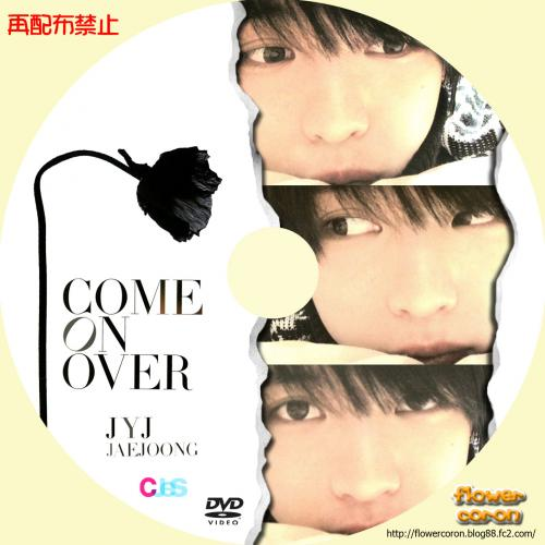 JYJ-COME-ON-OVER-jejung.jpg