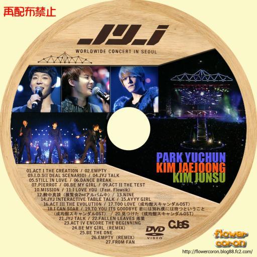 JYJ-SEOUL-CONCERT-JYJ.jpg