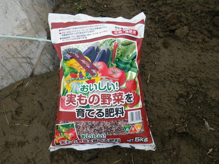 肥料14_02_02