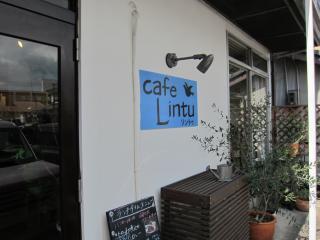 cafe Lintu