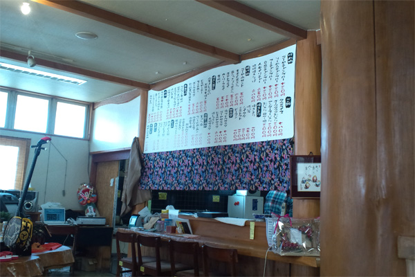 琉球食堂2