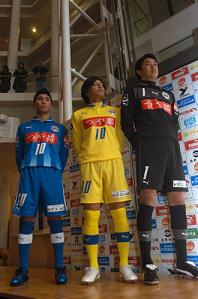 2012NeuUniform