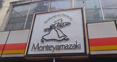 MonteYamazaki