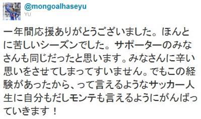 hasegawayu20111205