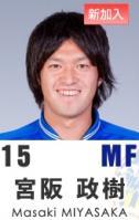 miyasaka_monte
