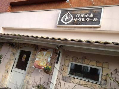写真_convert_20120111163144