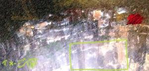 ギアナのコンクリート壁