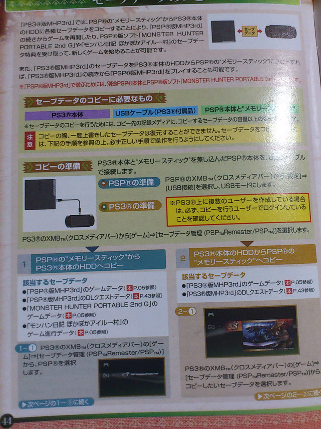 dca61e63-s.jpg