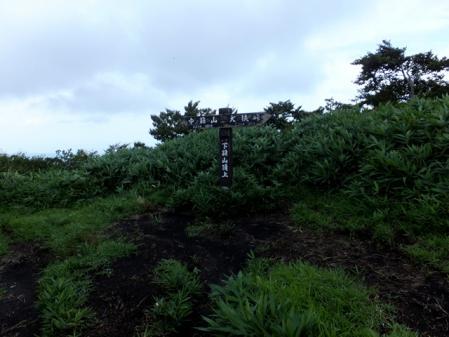 20120815蒜山縦走08