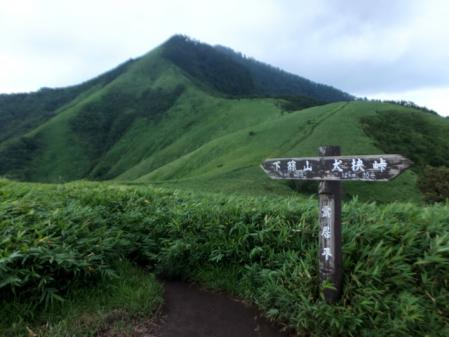 20120815蒜山縦走10