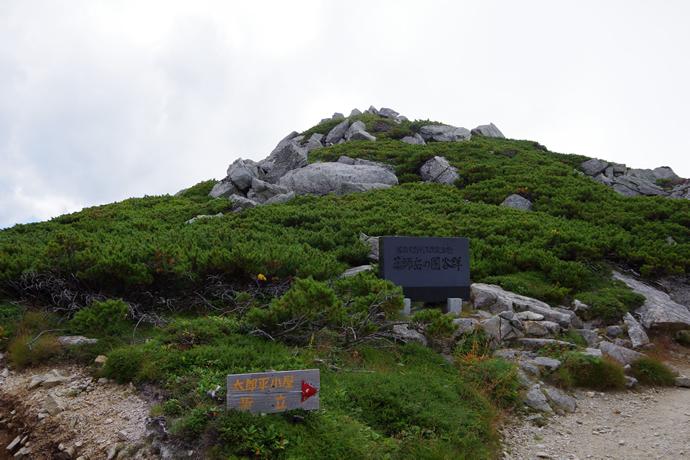 201209薬師岳36
