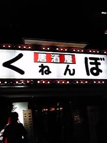 $金融建築家◆藤原良のオフィシャルブログ-100807_211233.jpg