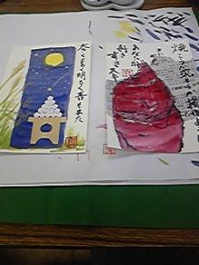 ◆金融建築家・藤原良のオフィシャルブログ-101001_145904.jpg