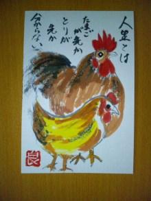 ◆金融建築家・藤原良のオフィシャルブログ-110218_202254.jpg