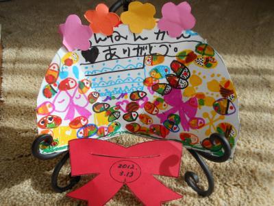 2012 03 19 お弁当