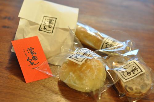 小麦と酵母 濱田家