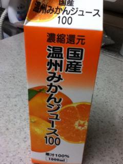 IMG_0782_convert_20120325092111.jpg