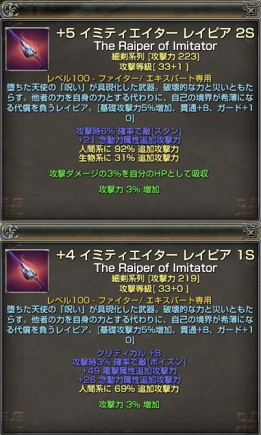 item14.jpg