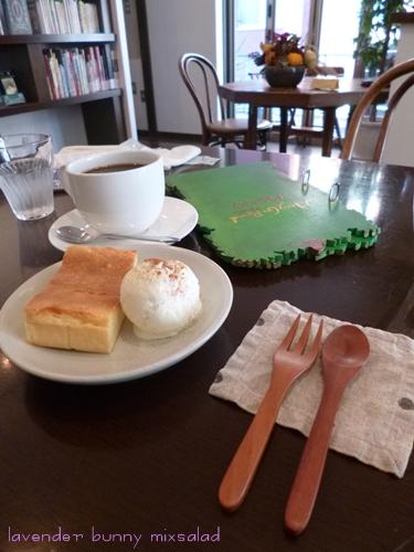 re-CAFE.jpg