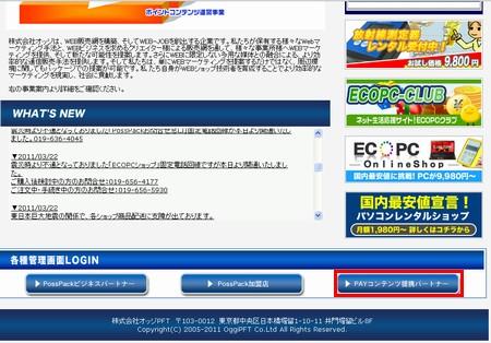 html-1.jpg