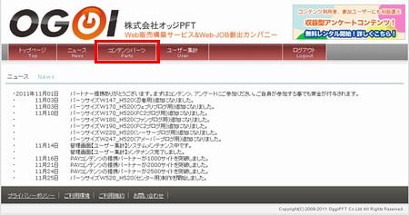 html-3.jpg