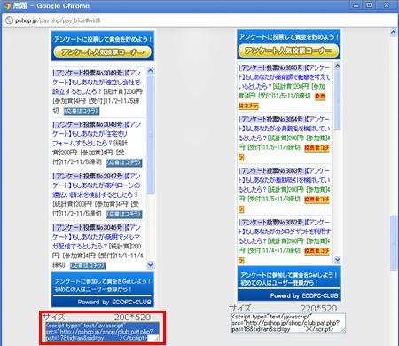 html-5.jpg