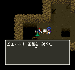 Dragon Quest 5 001