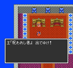 Dragon Quest 1,2000
