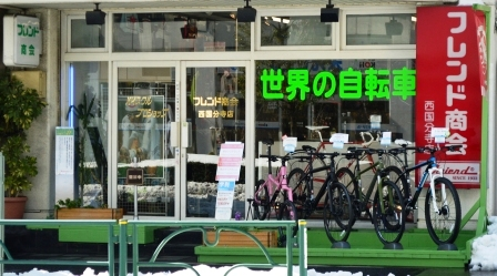 nishi-yuki.jpg