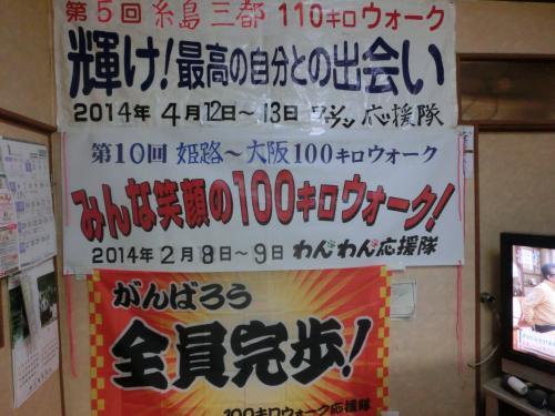 貅門y蠢懈抄繧ヲ繧ェ繝シ繧ッ縺ョ+009_convert_20140123212836