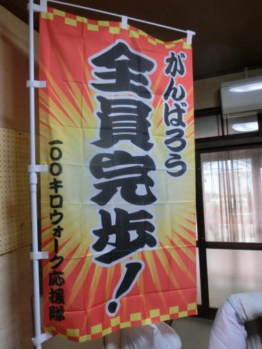 貅門y蠢懈抄繧ヲ繧ェ繝シ繧ッ縺ョ+011_convert_20140123212810