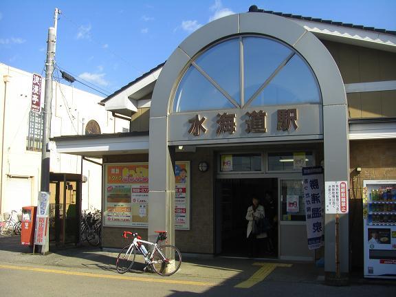 20131207鬼怒川 (3)