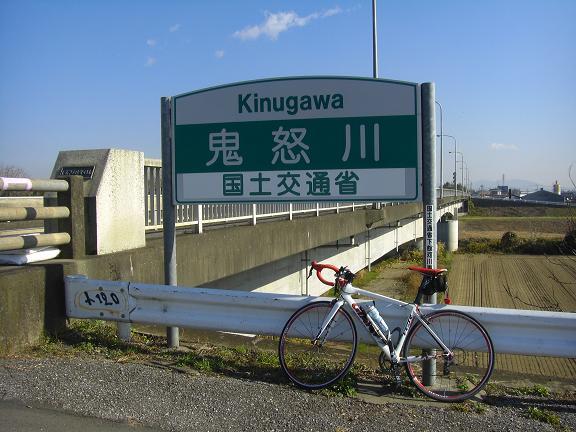 20131207鬼怒川 (10)