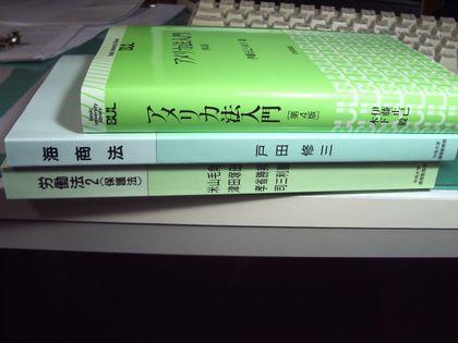 追加履修教科書
