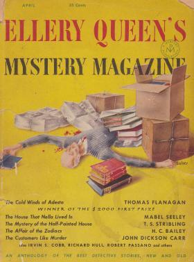 EQMM1952年4月号