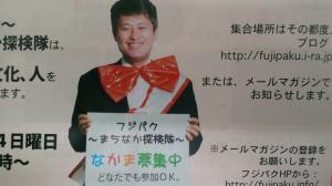 yamazaki_convert_20120308223128.jpg