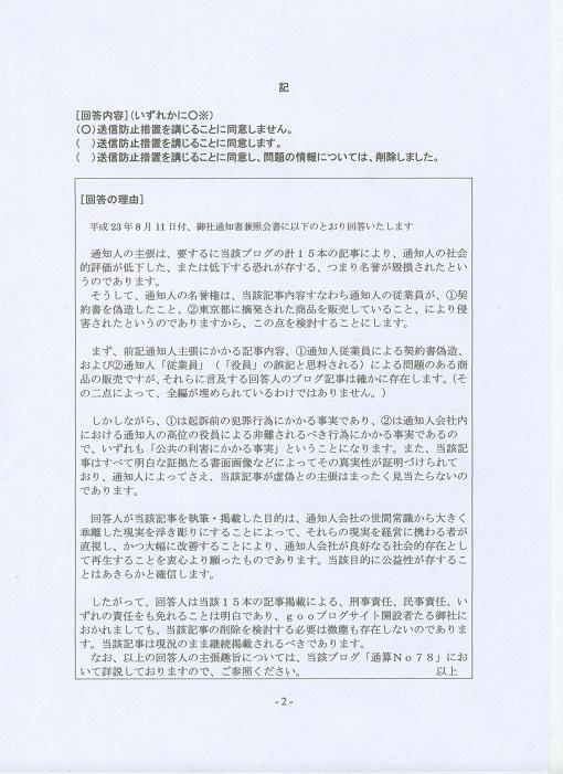 meiyo_3.jpg