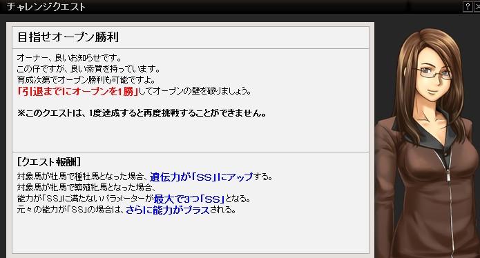 2012y02m23d_154059084.jpg