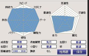 2012y02m25d_175818986.jpg