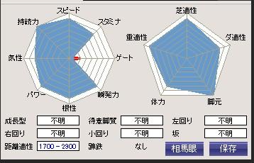 2012y04m19d_120057672.jpg