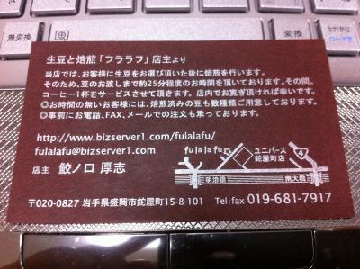 名刺2 (800x598)