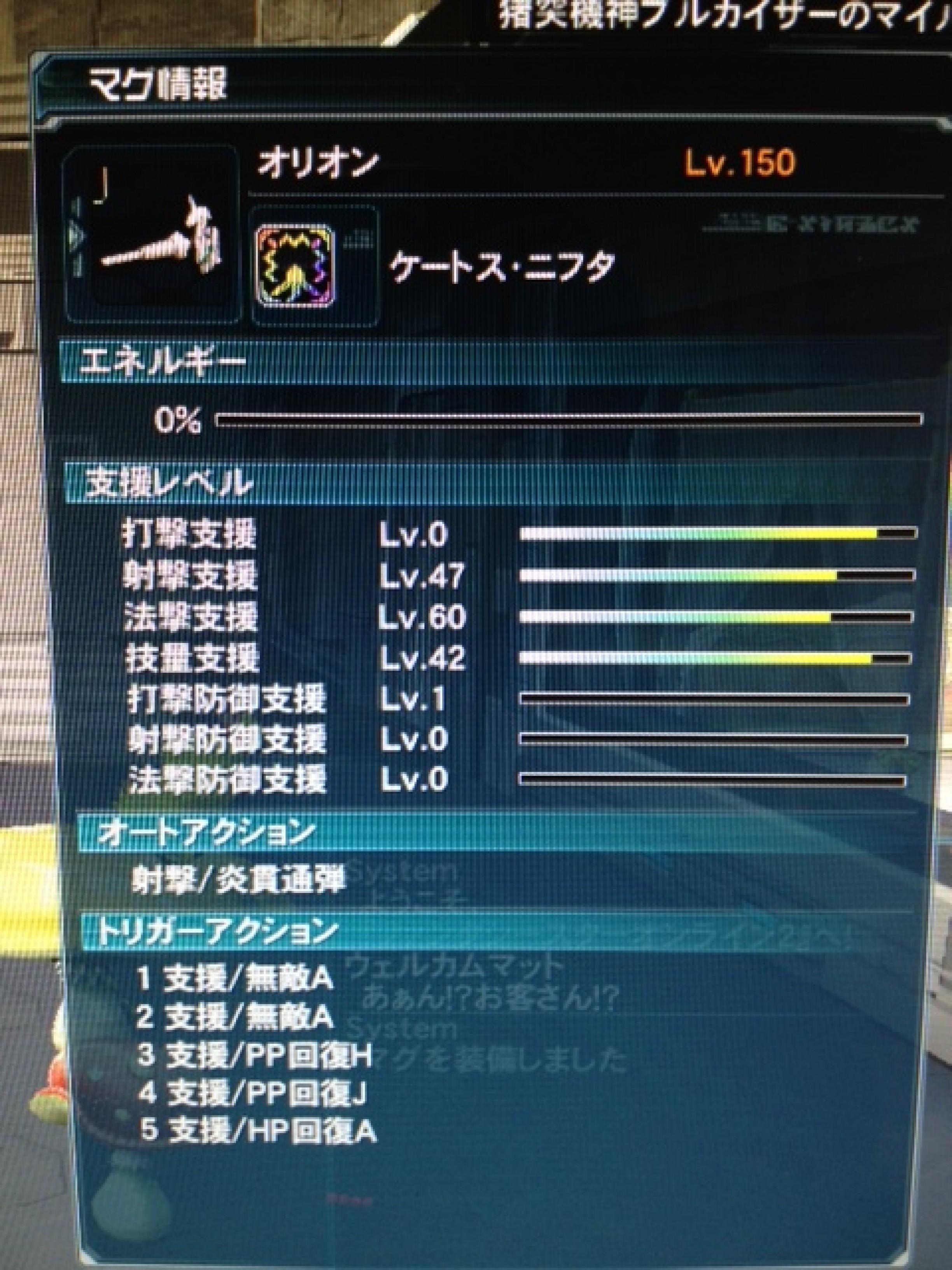 moblog_416ec476.jpg