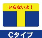type-c.jpg