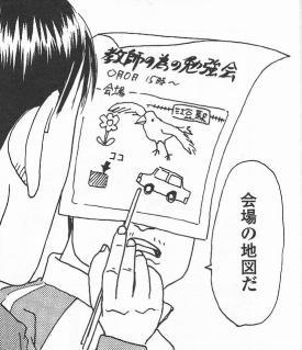 江豆町 地図